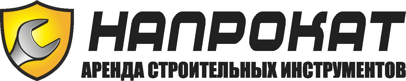 Прокат и аренда строительного инструмента, электроинструмента и оборудования в Воронеже